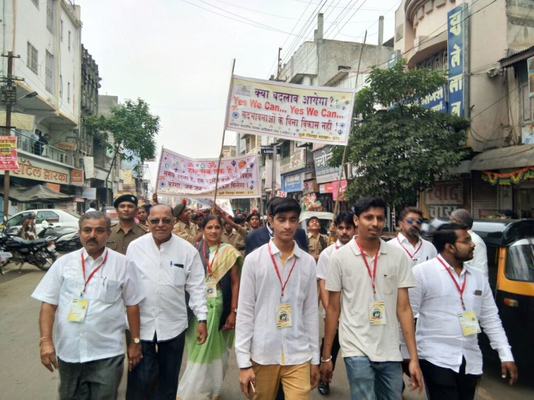 Dhule Programme Rally 2017